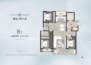 B3户型约119㎡-三室二厅二卫一厨-户型图
