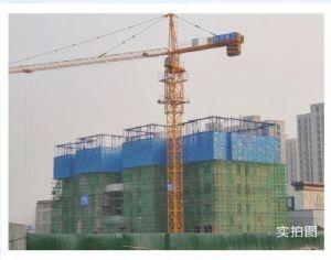 千赢国际老虎机登录龙城2020年12月施工进度图