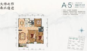 户型A-5-三室二厅二卫一厨-户型图