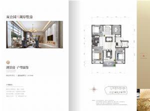 C-湖景房-四室二厅二卫一厨-户型图