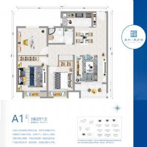 A1户型-三室二厅一卫一厨-户型图