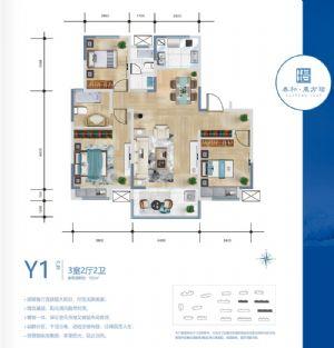 Y1户型-三室二厅二卫一厨-户型图