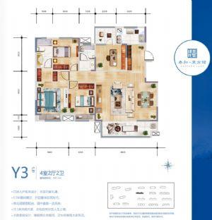 Y3户型-四室二厅二卫一厨-户型图
