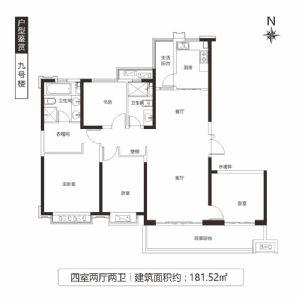九号楼-四室二厅二卫一厨-户型图