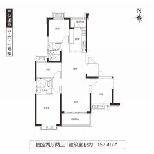 五·六·七号楼-四室二厅二卫一厨-户型图