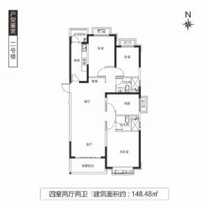二号楼-四室二厅二卫一厨-户型图
