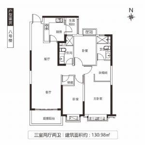 八号楼-三室二厅二卫一厨-户型图