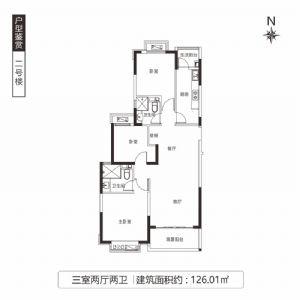 二号楼-三室二厅二卫一厨-户型图