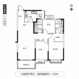 一·三号楼-三室二厅二卫一厨-户型图