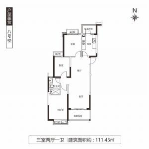 八号楼-三室二厅一卫一厨-户型图