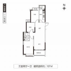 一·三号楼-三室二厅一卫一厨-户型图