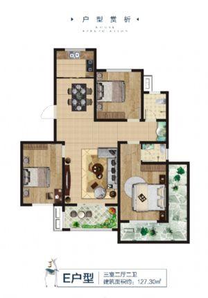 E-三室二厅二卫一厨-户型图