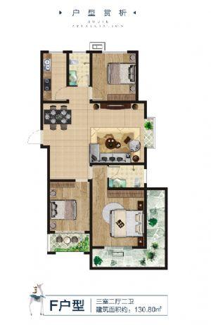 F-三室二厅二卫一厨-户型图