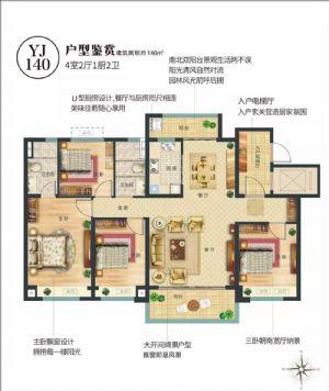 YJ-140-四室二厅二卫一厨-户型图