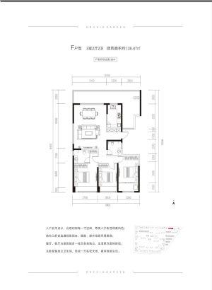 39#F户型-三室二厅二卫一厨-户型图