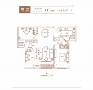 高层-三室二厅二卫一厨-户型图