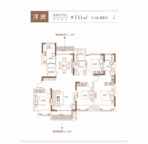 洋房-四室二厅二卫一厨-户型图