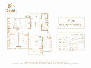 A户型-四室二厅二卫一厨-户型图