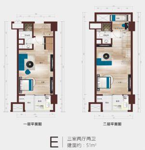 E公寓户型平面图-三室二厅二卫二厨-户型图