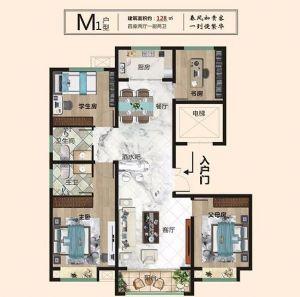 M1户型-四室二厅二卫一厨-户型图