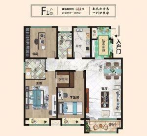 F1户型-四室二厅二卫一厨-户型图