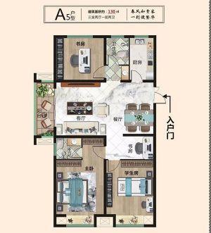 A5户型-三室二厅二卫一厨-户型图