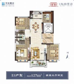 E1-四室二厅二卫一厨-户型图