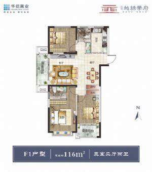 F1-三室二厅二卫一厨-户型图