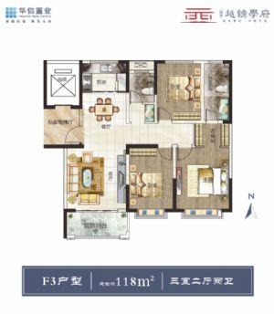 F3-三室二厅二卫一厨-户型图