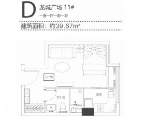 D-一室一厅一卫一厨-户型图
