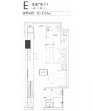 E-一室一厅一卫一厨-户型图
