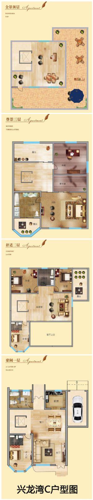 兴龙湾C户型图-五室二厅五卫一厨-户型图