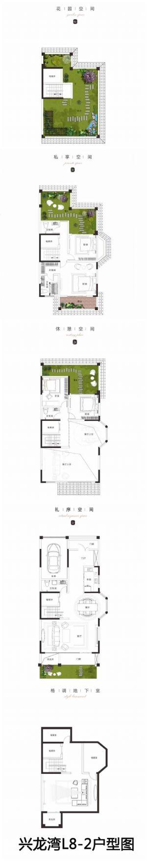 兴龙湾L8-2户型图-四室二厅四卫一厨-户型图