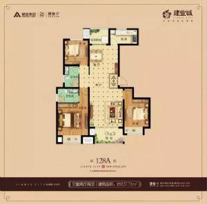128A-三室二厅二卫厨-户型图