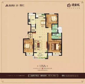 135A-三室二厅二卫一厨-户型图