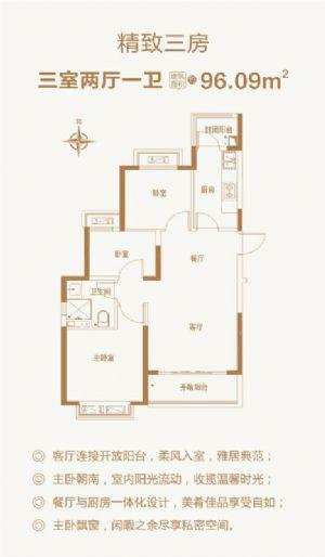 三房-三室二厅一卫一厨-户型图
