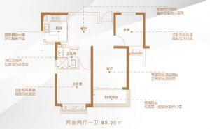 两室-二室二厅一卫一厨-户型图