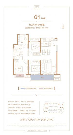 G1高层户型-四室二厅二卫一厨-户型图