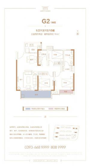 G2高层户型-三室二厅二卫一厨-户型图