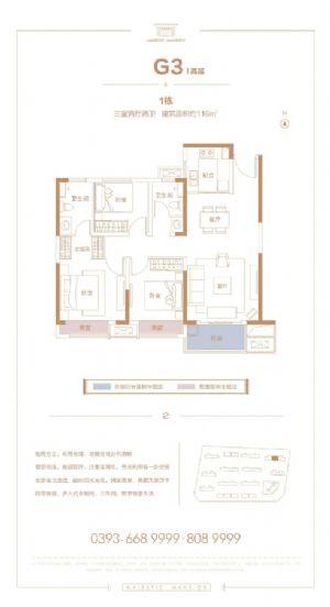 G3高层户型-三室二厅二卫一厨-户型图