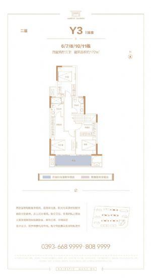 Y3洋房户型二层-四室二厅三卫一厨-户型图