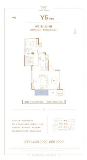 Y5洋房户型一层-四室二厅三卫一厨-户型图
