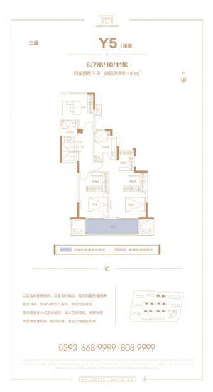 Y5洋房户型二层-四室二厅三卫一厨-户型图