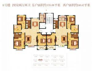 8号楼-四室二厅二卫一厨-户型图