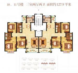 10,11号楼-三室二厅二卫一厨-户型图