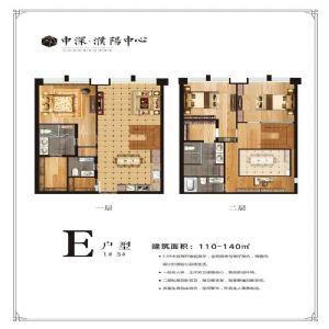 E户型-三室三厅四卫一厨-户型图