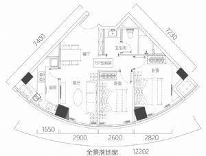 F-二室二厅一卫一厨-户型图