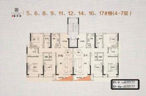 D-4/4a户型-三室二厅二卫一厨-户型图