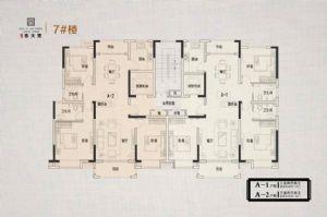 A-1/2户型-三室二厅二卫一厨-户型图