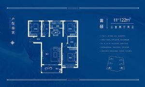 雲禄-三室二厅二卫一厨-户型图